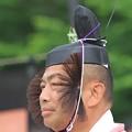Photos: 冠