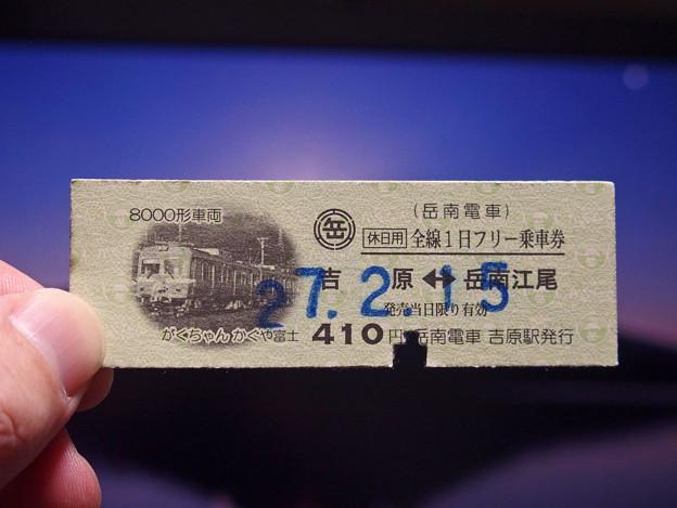 写真: zP2150033