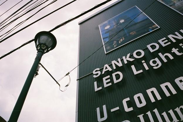Photos: LED