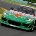 写真: 2011 Mazda RX-8
