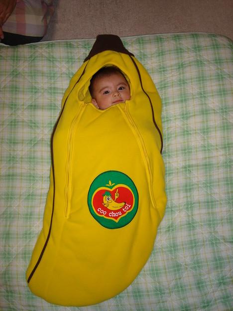 Photos: Princess of banana