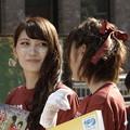 Photos: MICHIRU