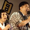 写真: 吉本新喜劇
