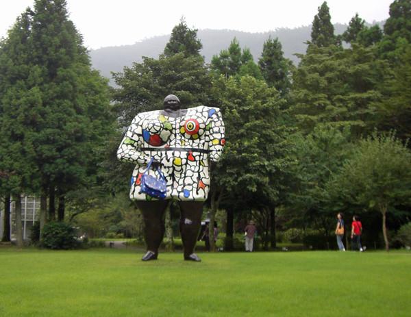Photos: 箱根彫刻の森美術館