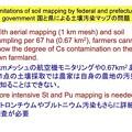 S2-3 Hasegawa (E+J)5