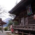写真: 光智山 法泉寺