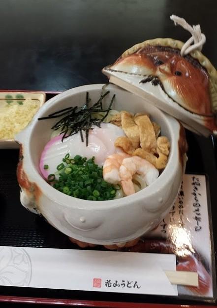 写真: 花山うどん -2
