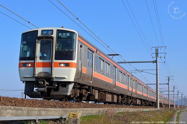 311系G1編成