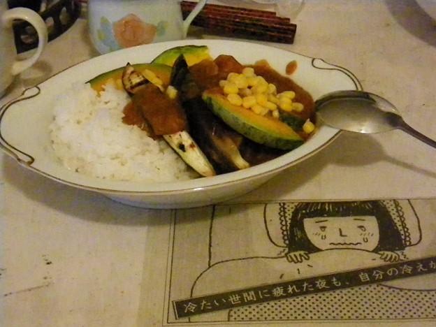 Vegi_Curry