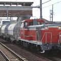 Photos: 衣浦臨海鉄道KE65-5