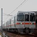 Photos: 313系1100番台J10 武豊線試運転