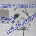 DSC_0288