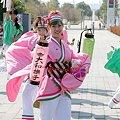 横浜百姫隊/撫若姫_02 - 第8回 ドリーム夜さ来い 2009