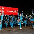写真: よさこい塾☆よっしゃ_16 - 第8回 ドリーム夜さ来い 2009