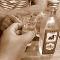 写真: 220歳の乾杯