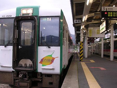 鳴子温泉駅ホーム2