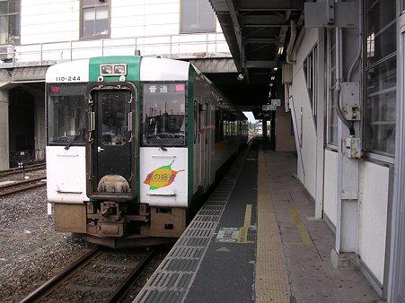 古川駅ホーム1