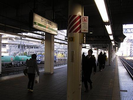 さいたま新都心駅ホーム