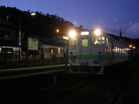 夕張駅ホーム1