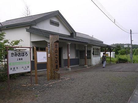 上尾幌駅7