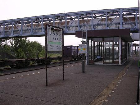 新富士駅6