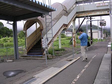 大沼駅ホーム1