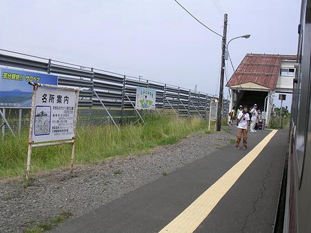 豊富駅ホーム1