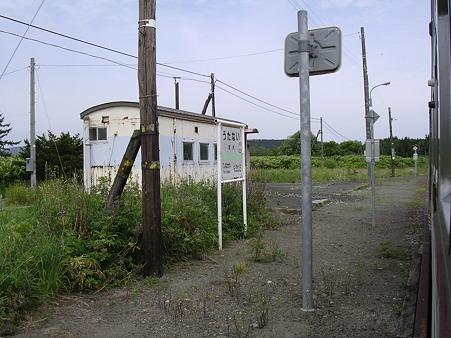 歌内駅ホーム