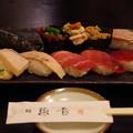 写真: マグロ寿司