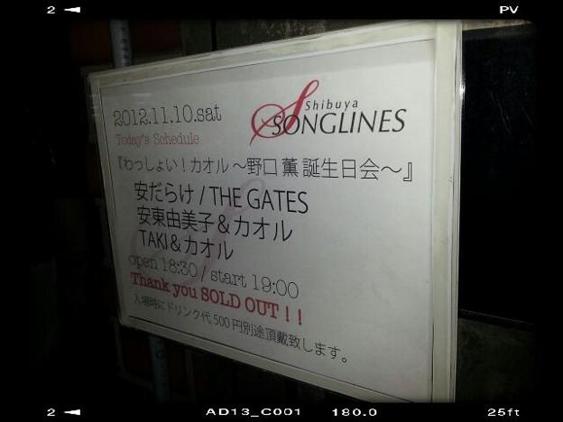 Photos: 20121110 SONGLINES TAKI
