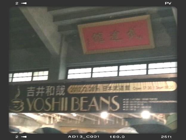 20121228 武道館 吉井和哉