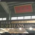 Photos: 20121228 武道館 吉井和哉
