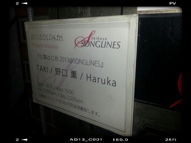 20130104 SONGLINES TAKI