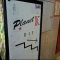 Photos: 20130207 PK