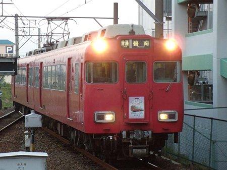 DSCN9879