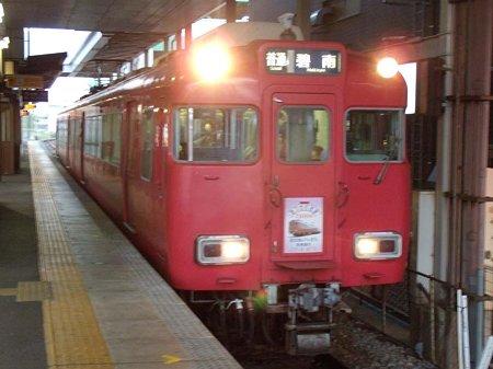 DSCN9884