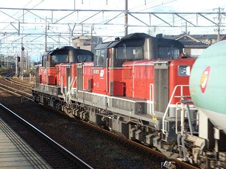 DSCN9932