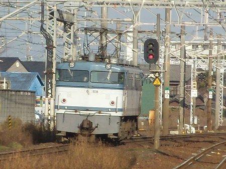 DSCN0564