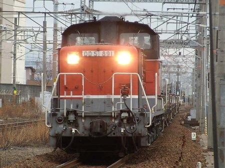 DSCN1364