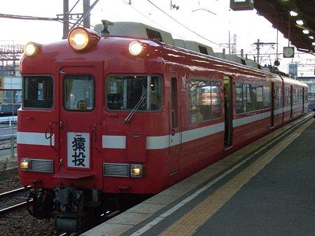 DSCN1466