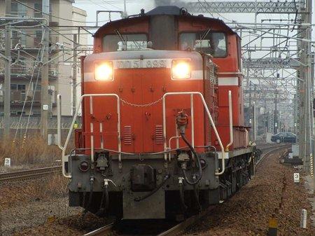 DSCN1535