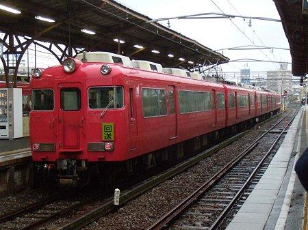DSCN1871