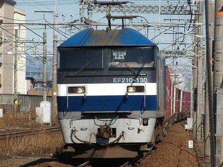 DSCN1893