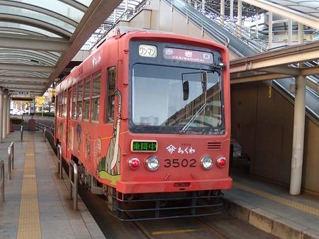 DSCN1285