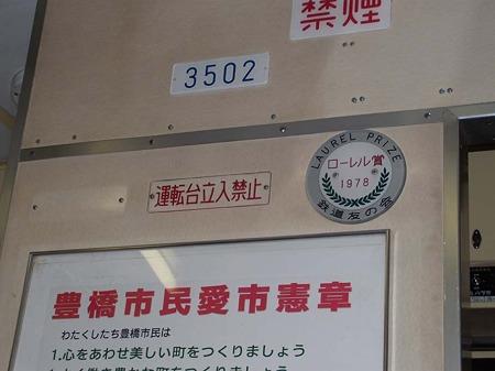 DSCN1286