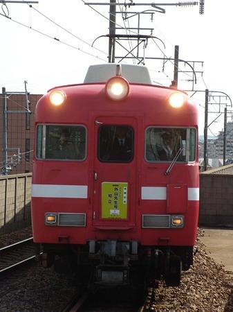 DSCN2181