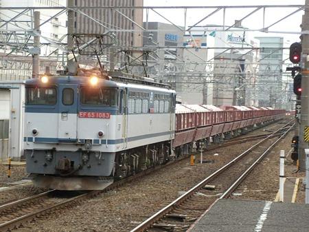 EF65-1083
