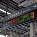 仙石東北ライン 石巻 02