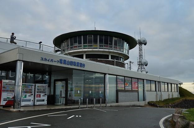 男鹿半島寒風山 回転展望台ほか 17-10-09 16-46_01