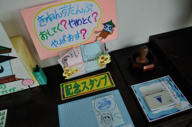 男鹿半島寒風山 回転展望台ほか 17-10-09 16-44